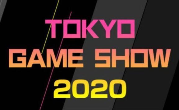Imagen de Tokyo Game Show 2020 Online