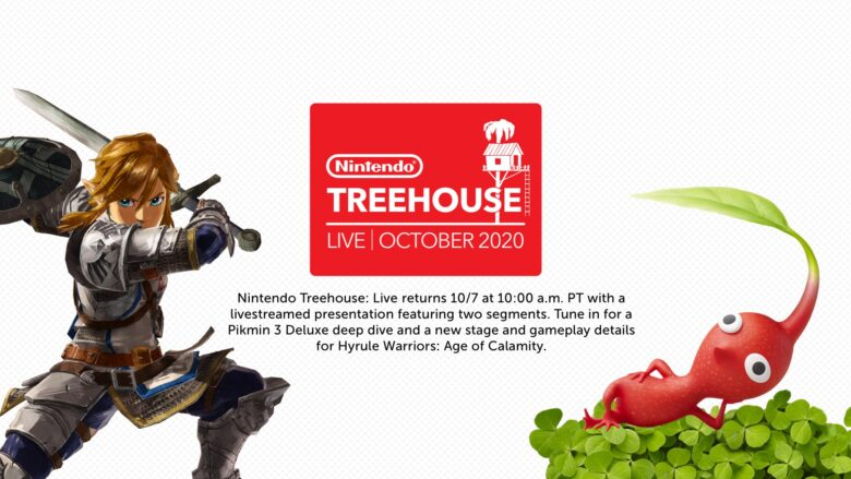 Imagen de Nintendo Treehouse Live
