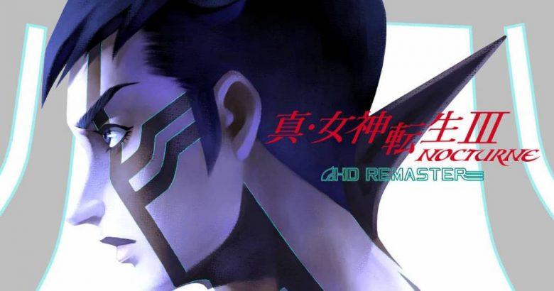 Imagen de SHin Megami Tensei III: Nocturne HD Remaster